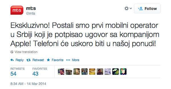 iPhone u MTS-u Srbija