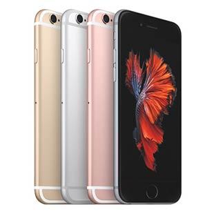 Zamena ekrana iPhone 6s
